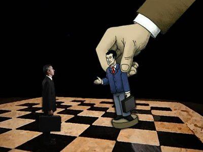 قدرت سیاسی و کنش اقتصادی